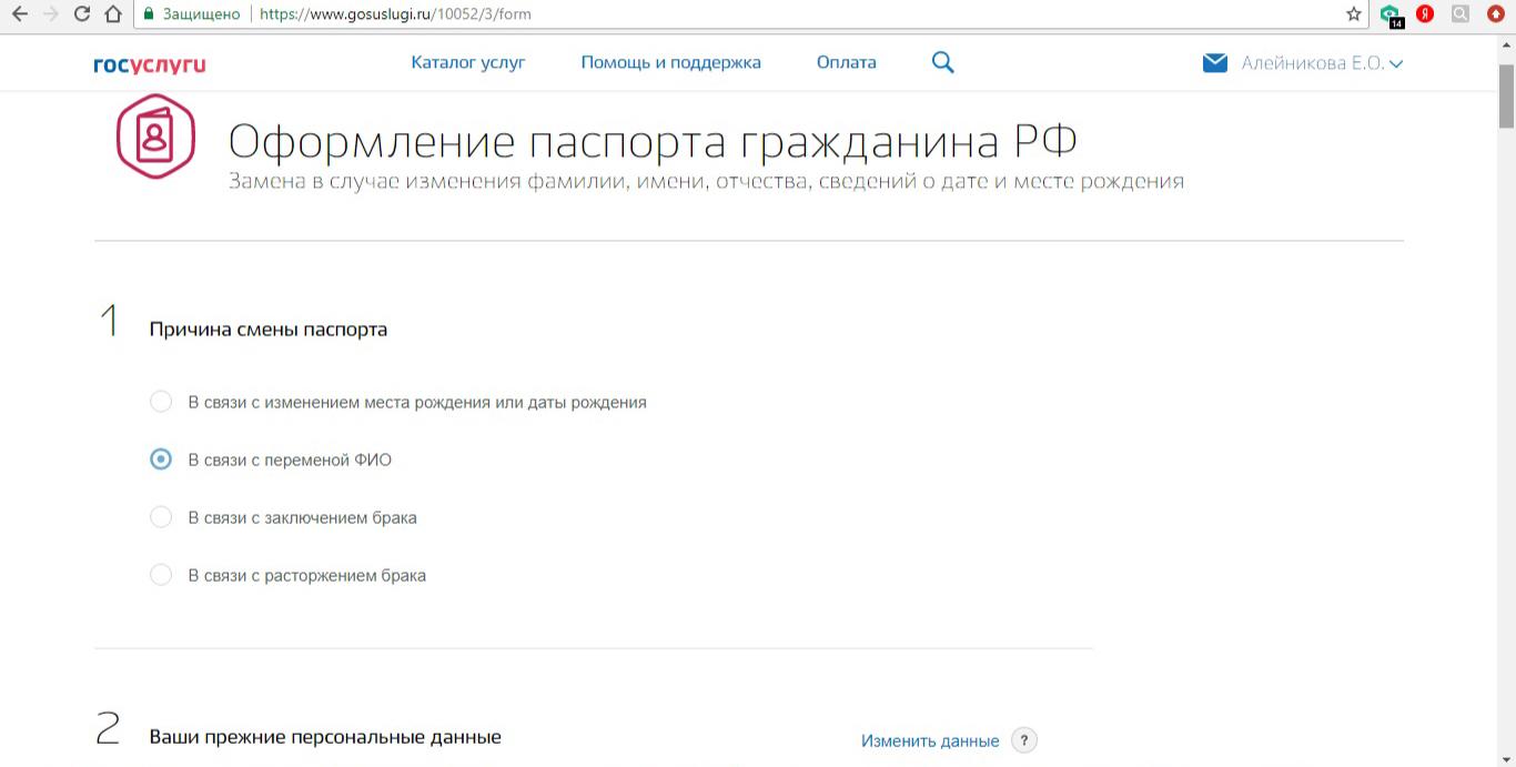 Инструкции для пользователей. Оформление …
