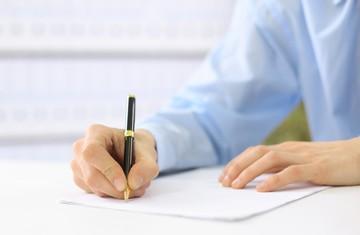 Как заполнить трудовую книжку индивидуальному предпринимателю на себя