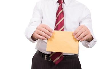 Уведомление сотрудников о ликвидации компании