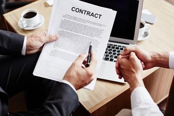 Срок приема заявок при проведении запроса предложений