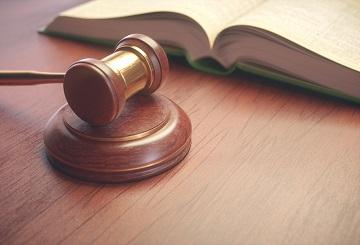Жалоба в Конституционный суд РФ