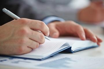 Образец жалоб в книге жалоб и предложений. Как правильно написать объяснительную на жалобу в книге жалоб
