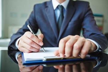 Жалоба в прокуратуру на действия банка: образец