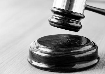 Частная жалоба в суд о судебных издержках