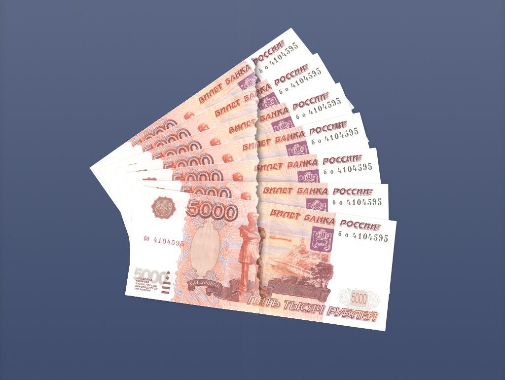 Можно ли обменять рваную купюру в сбербанке если половинка одна