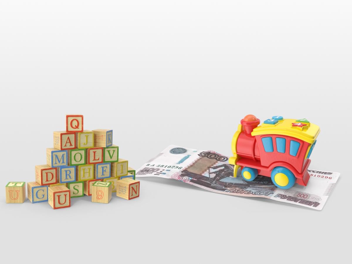 Документы для соцзащиты чтобы получить компенсацию за плату детский сад
