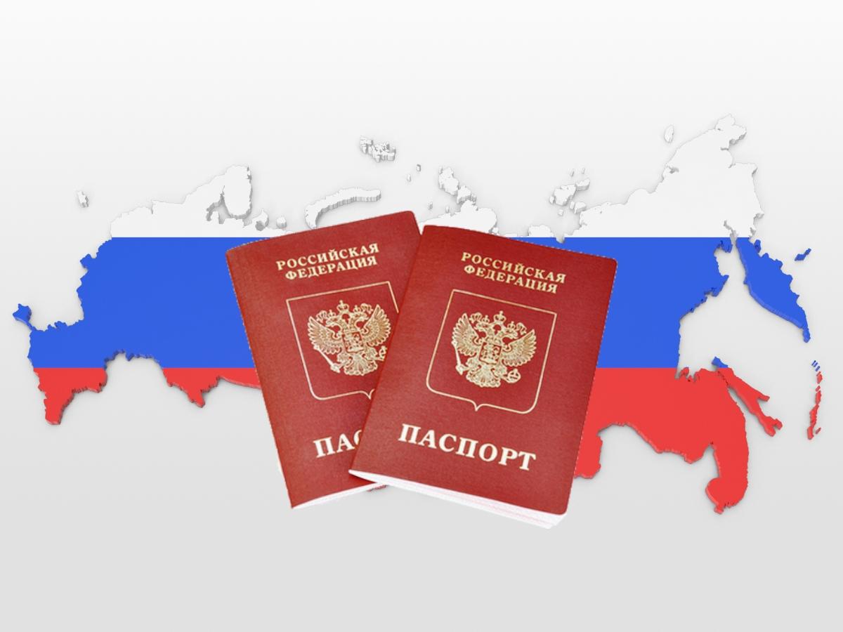 Как получить паспорт по ускориной программе