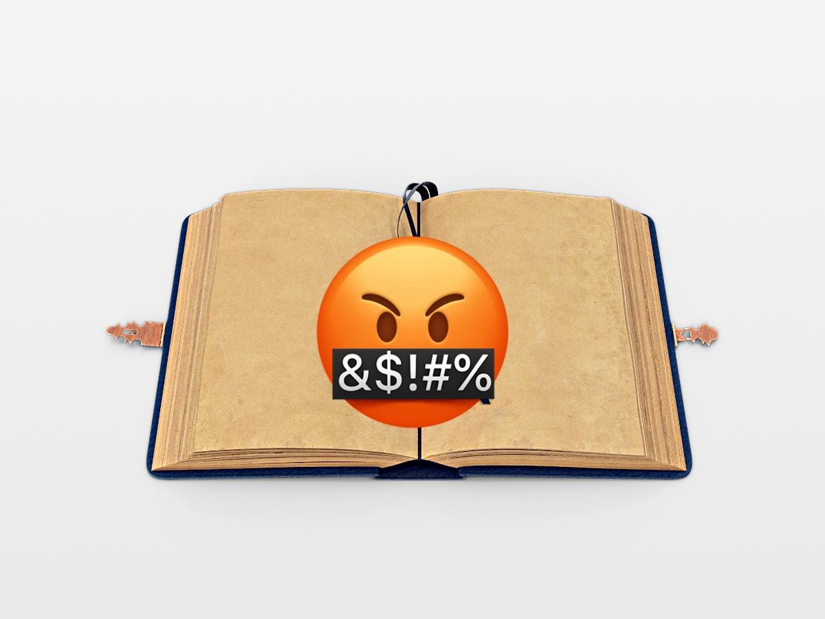 Ответ на запись в книге жалоб
