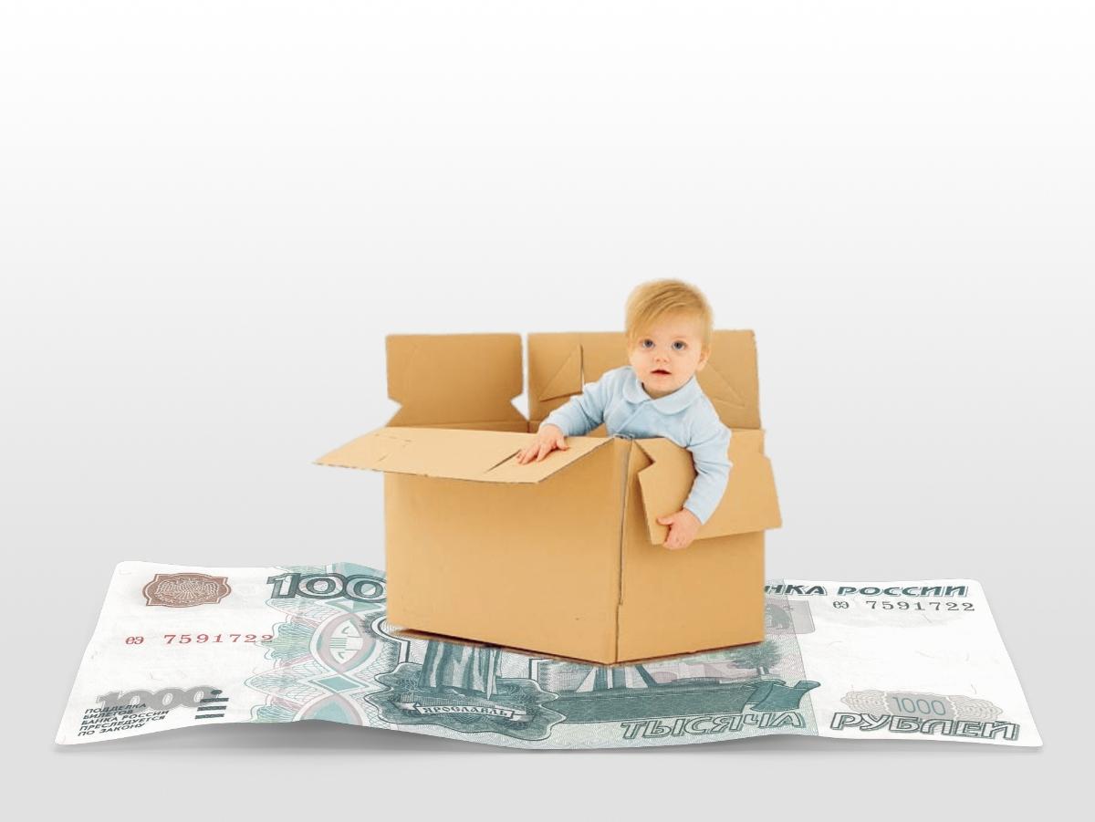 Минимальная выплата алиментов на ребенка в 2021 году омск