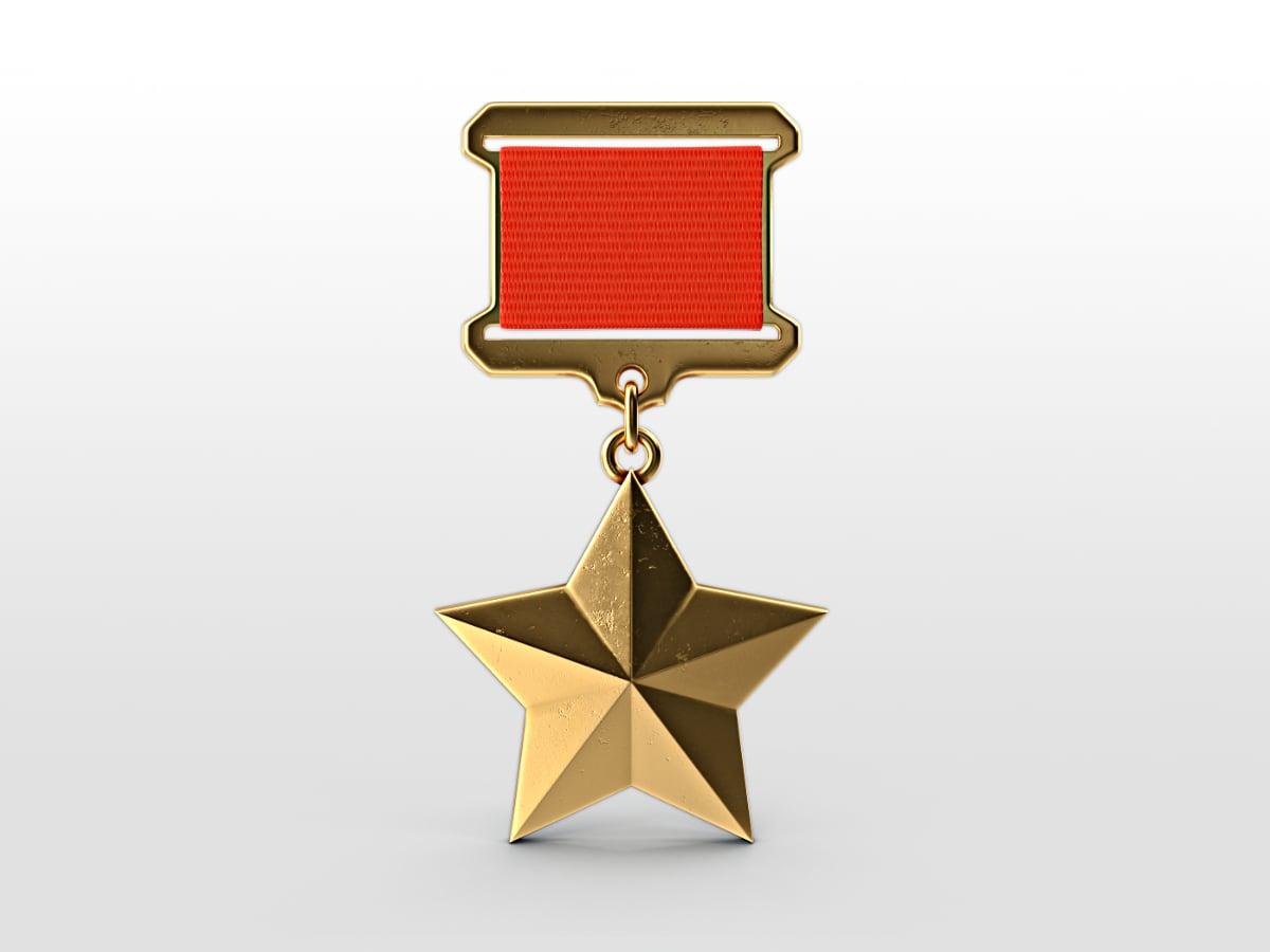 Какие выплаты положены за ордена и медали