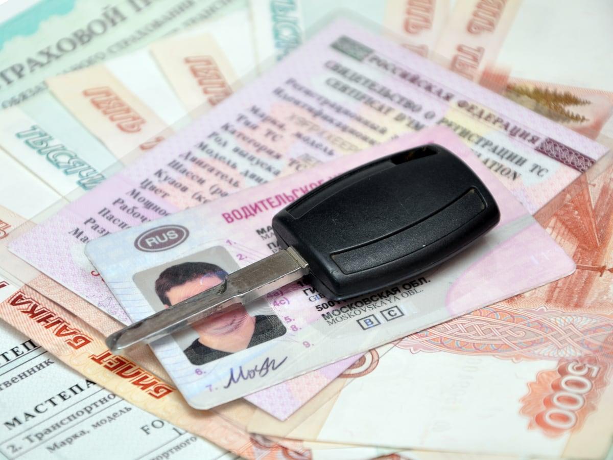Новый закон о замене водительских прав 2021