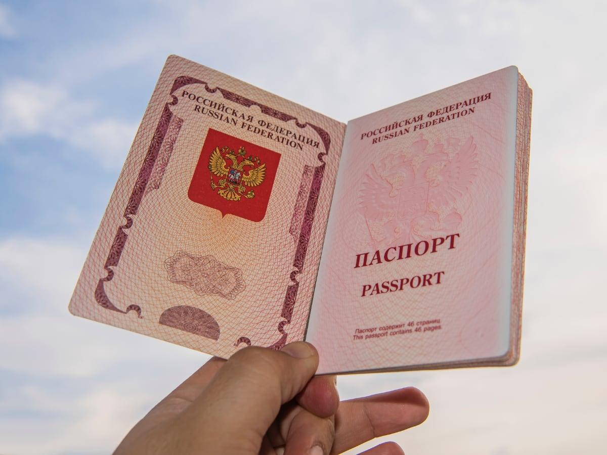 Загранпаспорт через госуслуги для жителей красногорска